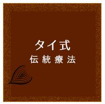 icon_01_012