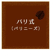 icon_01_022