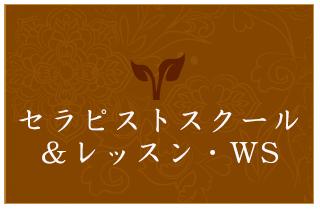 icon_03_022