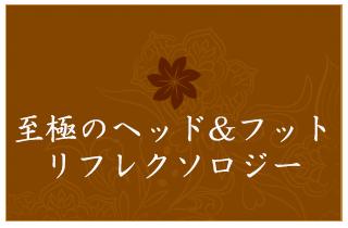 icon_06_013